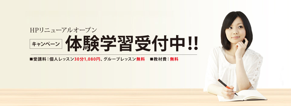札幌市中心部にある人気教室 アース語学スクールで海外をもっと身近に♪♪♪
